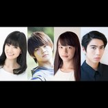 『ちはやふる -結び-』新キャスト発表 優希美青、佐野勇斗、清原果耶、賀来賢人ら出演へ