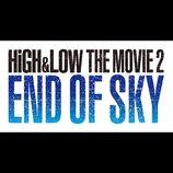 窪田正孝が銀髪で再登場! 『HiGH&LOW THE MOVIE 2/END OF SKY』特報映像
