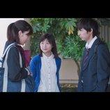 伊藤沙莉主演『獣道』、ウディネ・ファーイースト映画祭へ 「参加できることを幸せに思います」