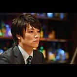 劇団EXILE 鈴木伸之、体育会系男子の魅力! 『あなたのことはそれほど』不倫男役が憎めない理由