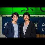 永山絢斗×大森南朋、W主演ドラマ『居酒屋ふじ』7月放送へ 本人役の大森「普段っぽい感じが出せれば」