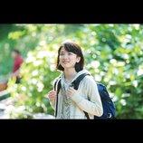 永野芽郁、スクリーン映えする魅力でブレイク! 『帝一の國』『PARKS』『ピーチガール』の輝き