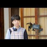 星野源主演『連続ドラマW プラージュ』放送日決定 新プロモ動画も