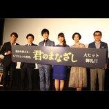 『君のまなざし』舞台挨拶レポ 大川宏洋「観ていただいた方に幸せをお届けできる作品」【PR】