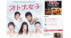 151104_otonajyoshi.jpg