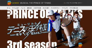 20150808-tennis.jpg