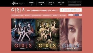 20150821-girls.jpg