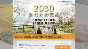 20151002-kanatath_.jpg