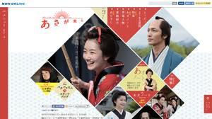 20151007-asagakitath_.jpg