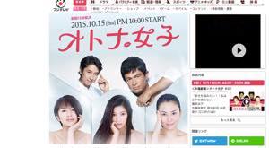 20151014ptpnazyoshi0main.jpg