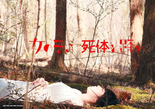 20151028-ymm-film-pamf.jpg