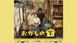 20151111-okashiokashi.jpg