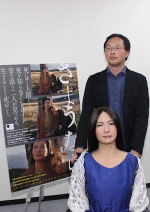 20151116-sayonara-fukada.JPG