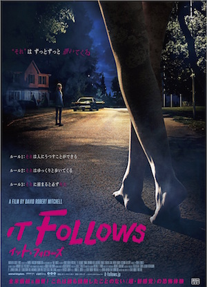 20151120-itfollows_poster.jpg