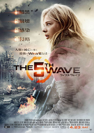 20151127-The5thWave.jpg