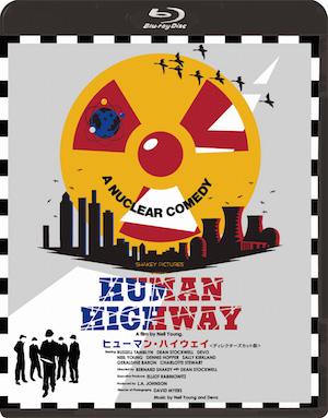 20151204-humanhighway05.jpg