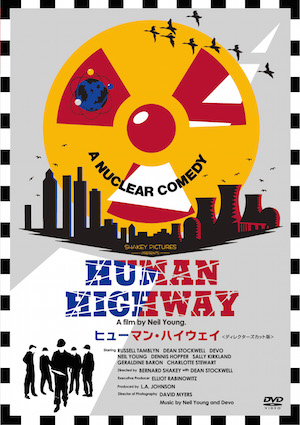 20151204-humanhighway06.jpg