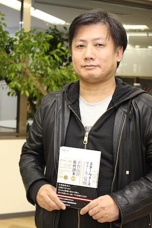 20151213-SW-kawara.JPG