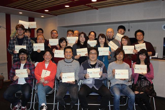 20151216-umakuiku-cast.JPG