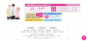 20151221-kurosaki.jpg