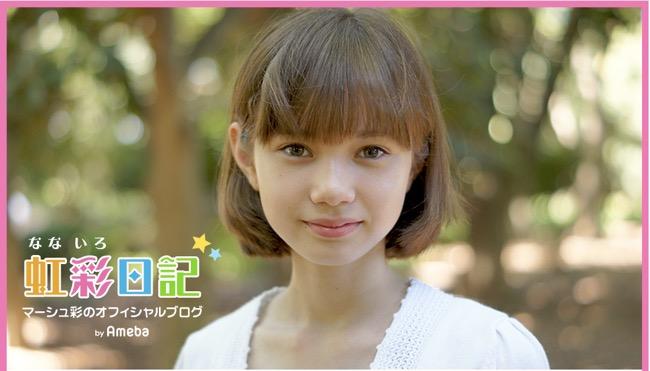 20151231- bishojo-02650.jpg