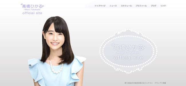 20151231- bishojo-04650.jpg