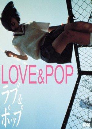 2016-0911-lovepopth.jpg