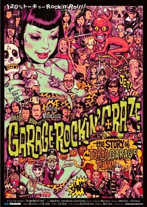 20160111-GARAGEROCKINCRAZE-s2-th-th.jpg