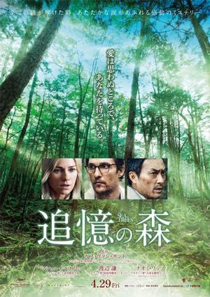 20160118-tuioku-poster-th-th.jpg