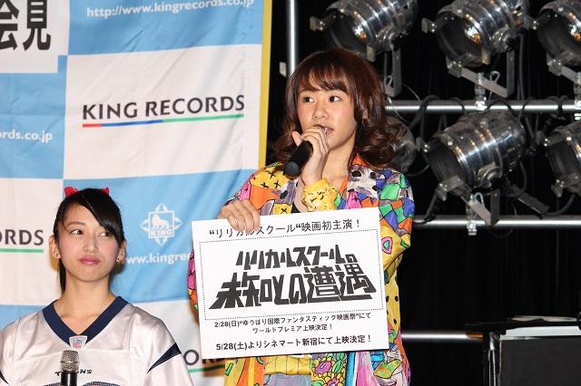 20160121-lyrical7.JPG