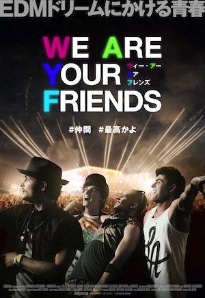 20160128-WAYF-poster.jpg
