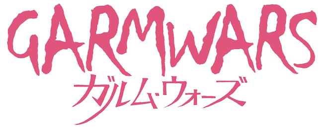 20160128-garmwars-logo.png