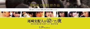20160204-HKT-th-th.jpg