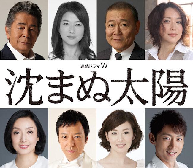 20160213-shizumanu.jpg