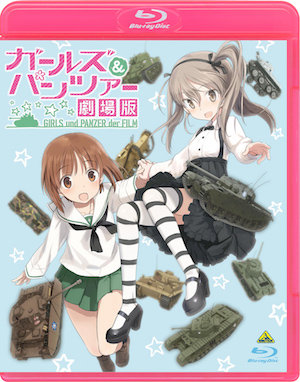20160218-GIRLSandPANZER-Blu-ray1.jpg