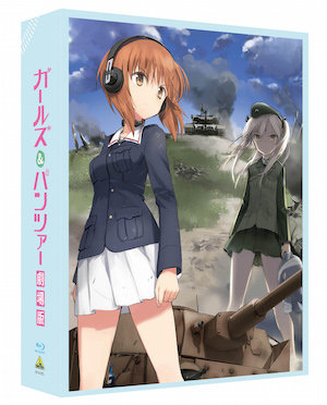 20160218-GIRLSandPANZER-Blu-ray2.jpg