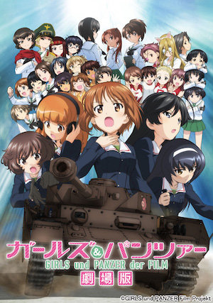 20160218-GIRLSandPANZER-key.jpg
