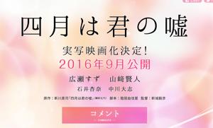 20160303-shigatu-th-th.png