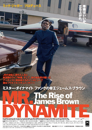 20160324-MR. DYNAMITE-poster1.jpg