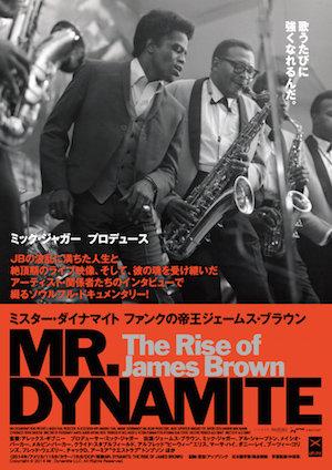 20160324-MR. DYNAMITE-poster2.jpg