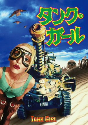 20160325-tank-poster-th-th.png