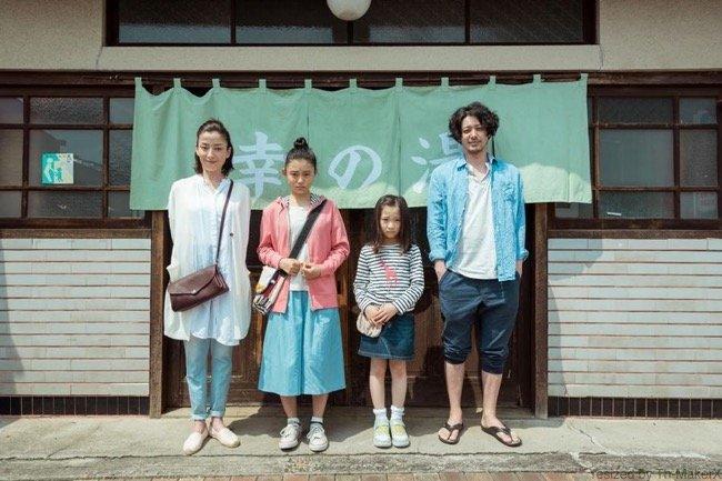 20160406-yuwowakasuhodoatuiai-sub1-th-th-th.jpg