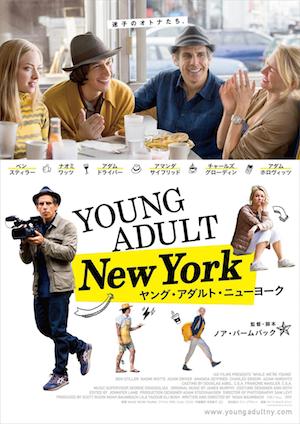 20160414-YAN-poster.png