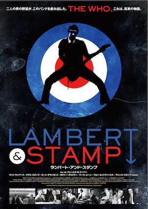 20160415-LAMBERTandSTAMP-poster.png