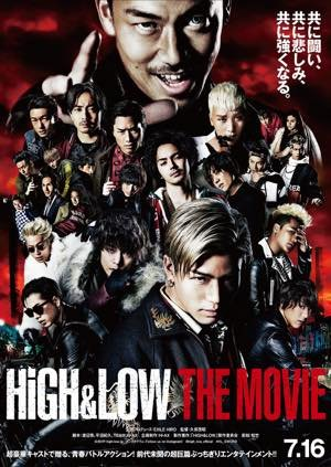 20160421-HIGH&LOW-th-th.jpg