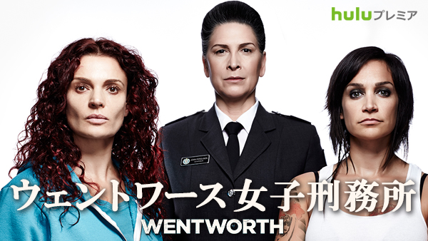 20160426-Wentworth-sub.png
