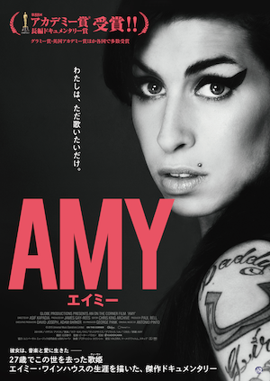 20160429-AMY-poster.png