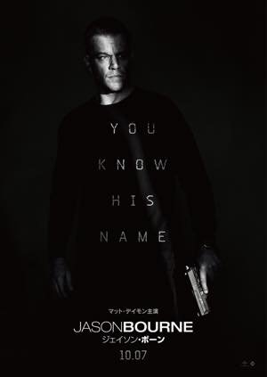 20160430-JASON BOURNE-poster-th-th.jpg
