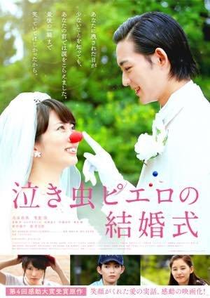 20160507-nakimushi-poster-th.jpg