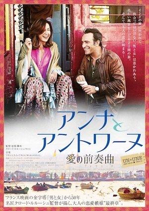 20160513-anna-poster.jpg